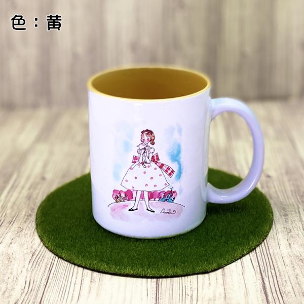 カワイイ&おとめチック / 陸奥A子 マグカップ「土曜の午後のチアフル ...