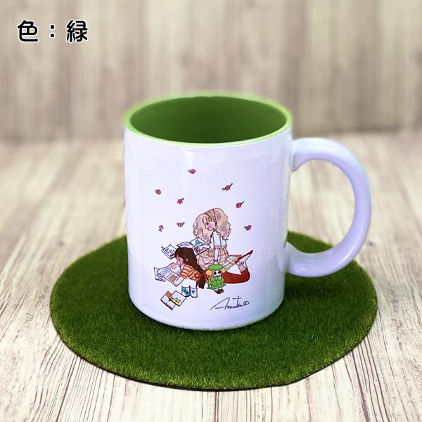 カワイイ&おとめチック / 陸奥A子 マグカップ「うららか・な・そわ子 ...